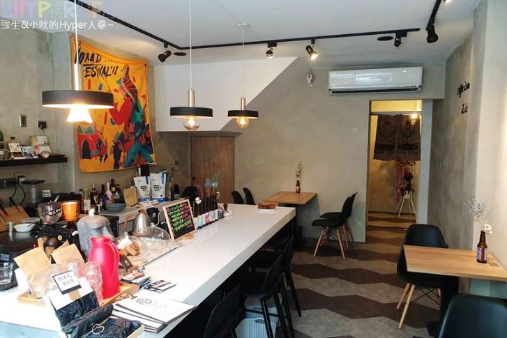 47424235501 0bf969d55d c - 王甲咖啡│店內氛圍放鬆的下午茶好地點!肉桂捲是招牌必點,而且老闆闆娘還是型男正妹呦~