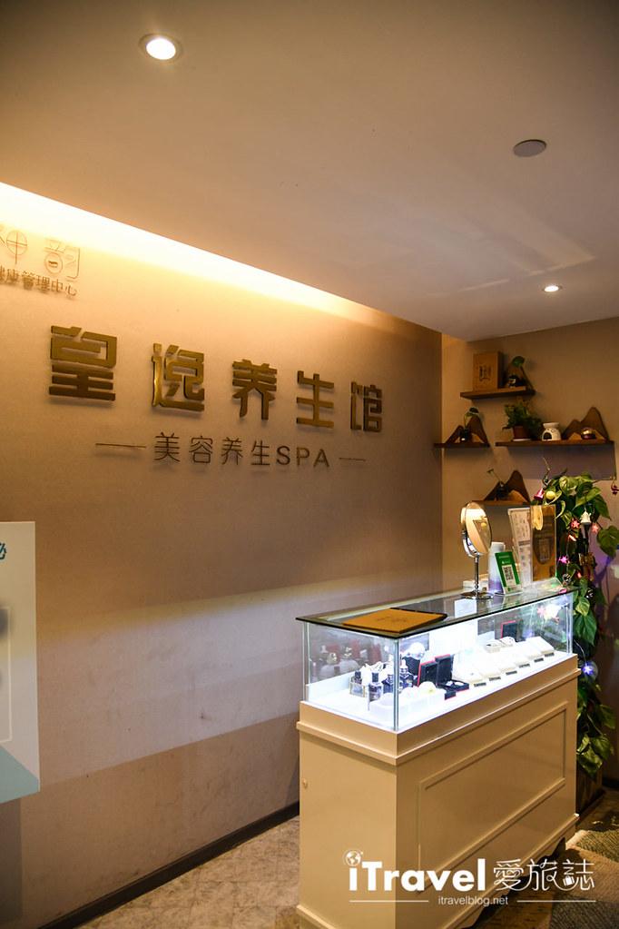 杭州皇逸庭院酒店 Hangzhou Cosy Park Hotel (65)