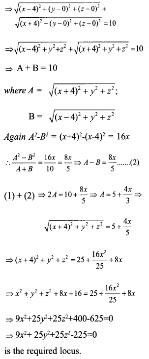 Plus One Maths Model Question Papers Paper 3A15