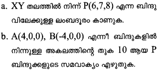 Plus One Maths Model Question Papers Paper 3Q15