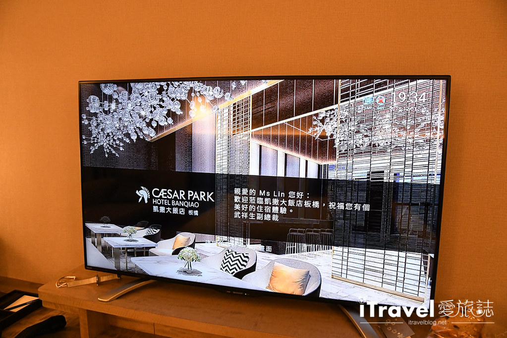 板橋凱撒大飯店 Caesar Park Hotel Banqiao (46)
