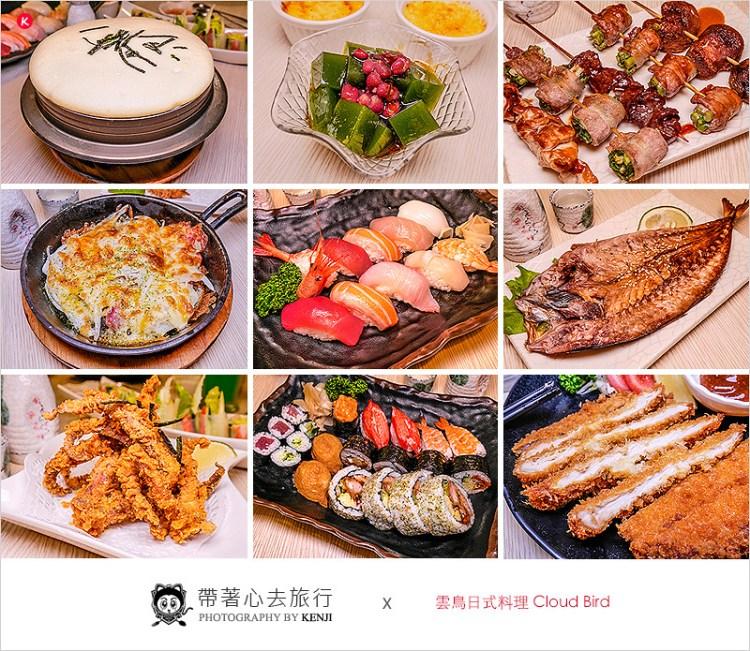台中北屯美食   雲鳥日式料理-超推薦必點舒芙蕾鍋燒烏龍麵。握壽司、生魚片、串燒烤物、炸物,崇德路CP頗高的家庭式日本料理。