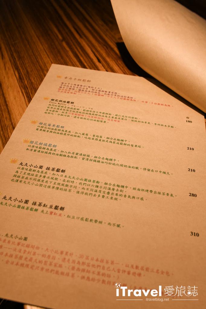 台中咖啡廳推薦 幸卉文學咖啡 (13)