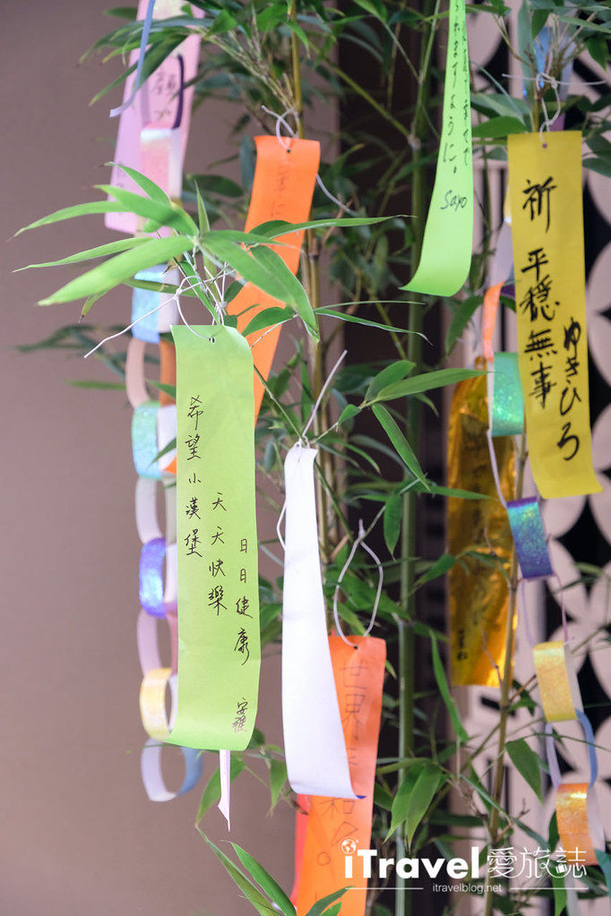 京都堀川六角美滿如家飯店 MIMARU Kyoto Horikawarokkaku (55)