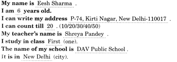 NCERT Solutions for Class 1 English Chapter 18 Clouds 7