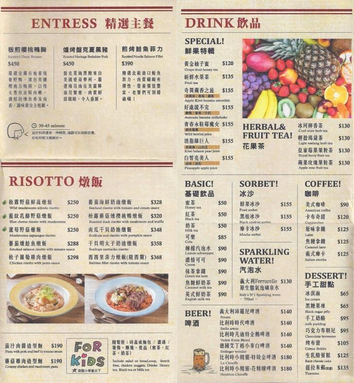 46440010974 d263d7dbe3 b - 熱血採訪|默爾義大利餐廳JMall店,義大利麵、燉飯、手工窯烤披薩,浪漫約會聚餐推薦