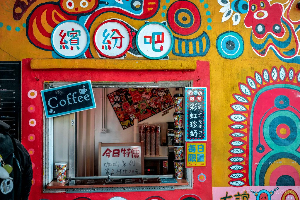 Coffee Shop at the Rainbow Village