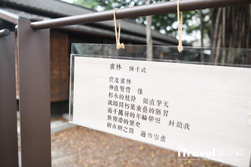 台中咖啡廳推薦 幸卉文學咖啡 (50)