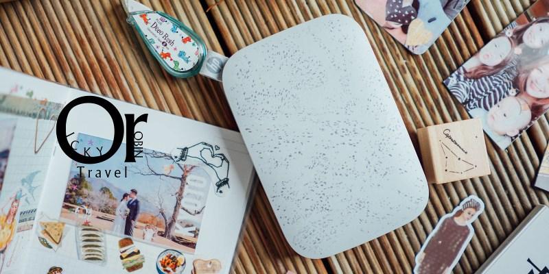 3C開箱 HP Sprocket口袋相印機:秒拍即印、話題十足 派對破冰神器就靠它了、自製客製化貼圖、送禮推薦!