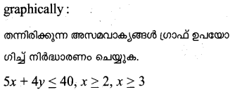 Plus One Maths Model Question Papers Paper 3Q11