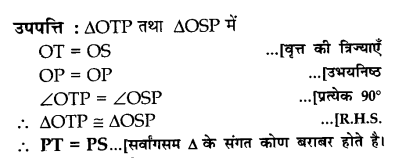 CBSE Sample Papers for Class 10 Maths in Hindi Medium Paper 3 S18.1