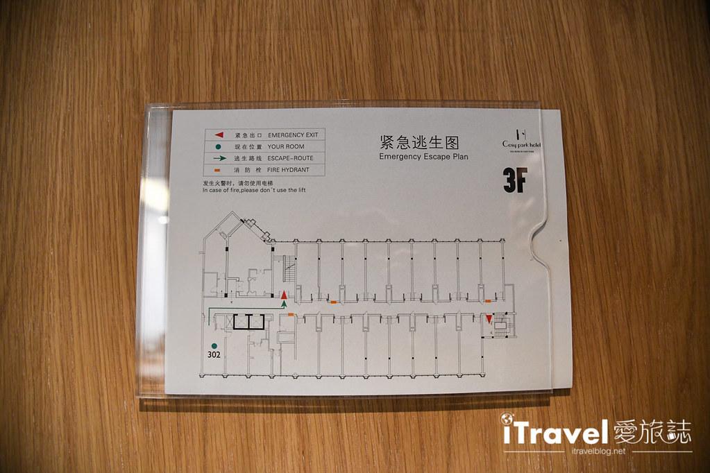 杭州皇逸庭院酒店 Hangzhou Cosy Park Hotel (28)
