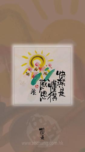High Resolution (1080px x 1920px) Smartphone Wallpaper