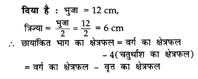 CBSE Sample Papers for Class 10 Maths in Hindi Medium Paper 3 S20