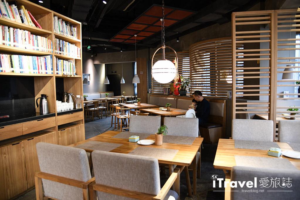 杭州皇逸庭院酒店 Hangzhou Cosy Park Hotel (88)