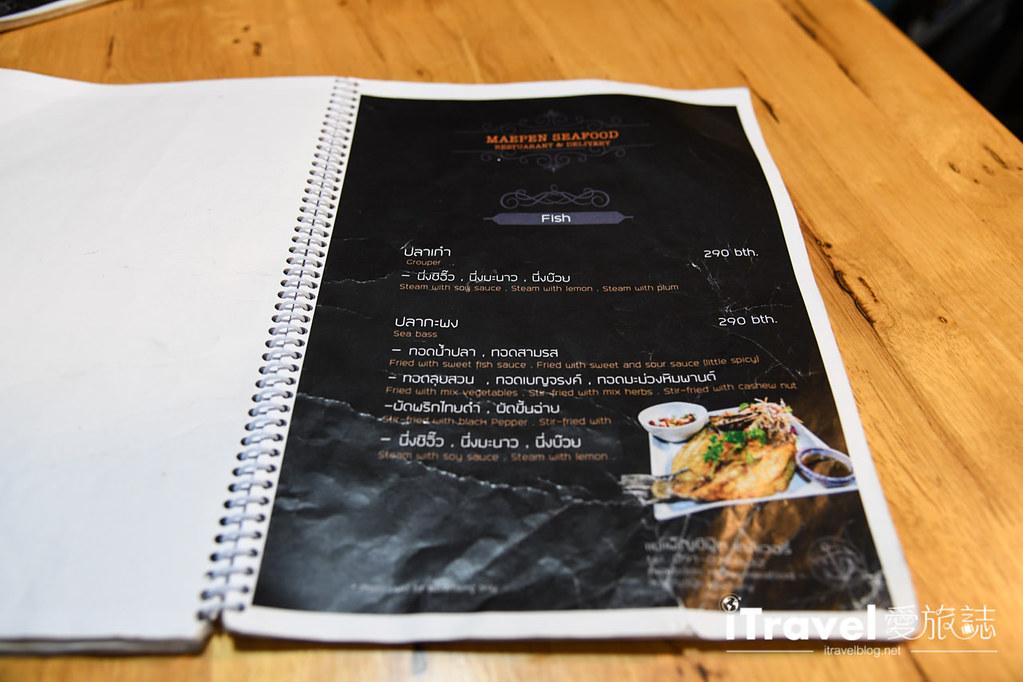 清邁海鮮餐廳 Maepen Seafood (4)