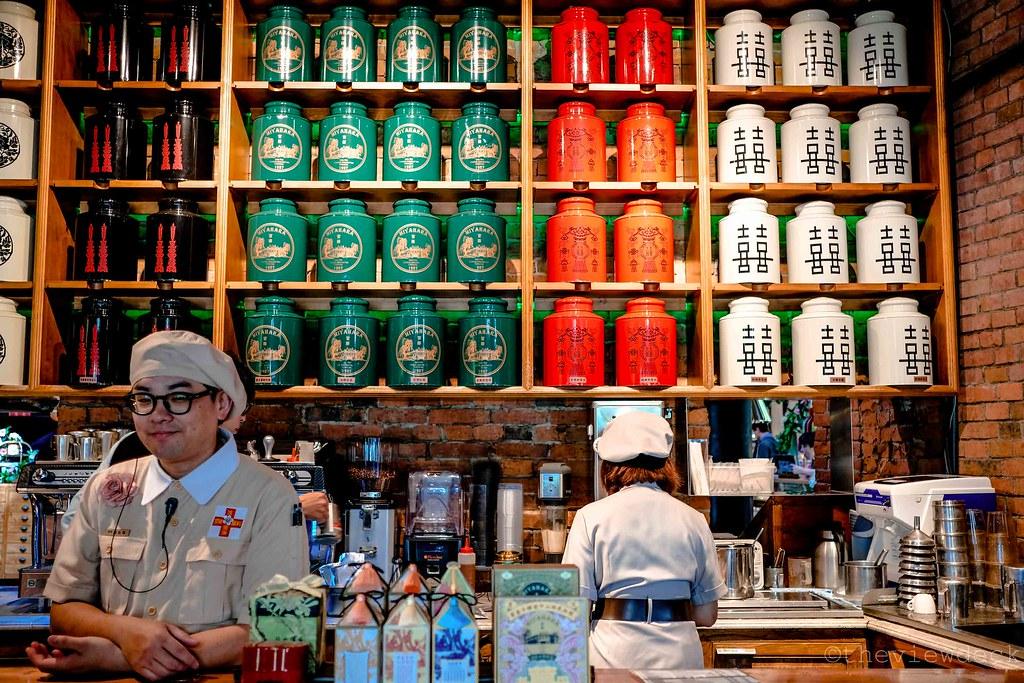 Miyahara Tea