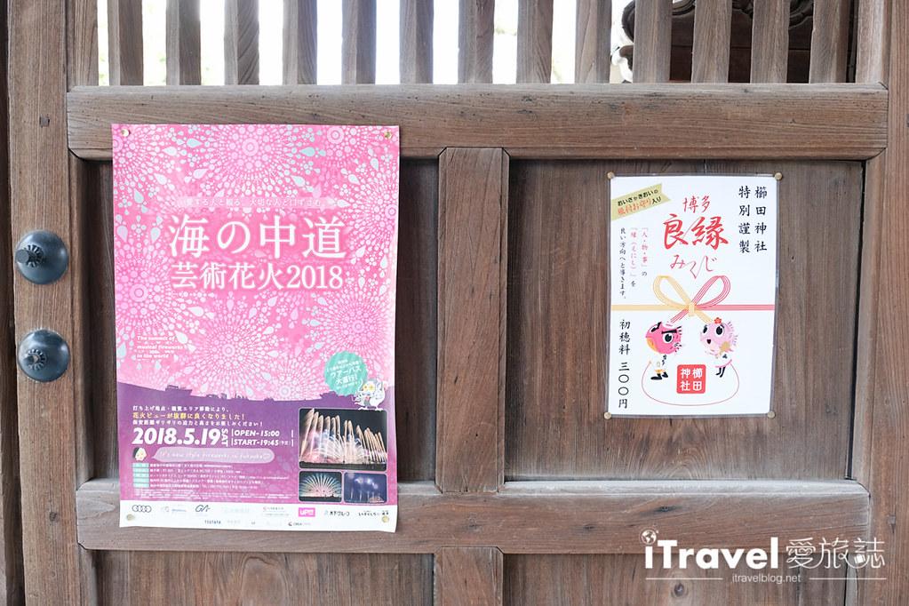 福岡賞櫻景點 櫛田神社 (33)
