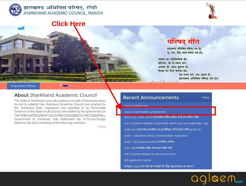 Jharkhand Board 11th Exam Date 2019