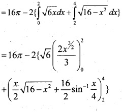 Plus Two Maths Chapter Wise Questions and Answers Chapter 8 Application of Integrals 58