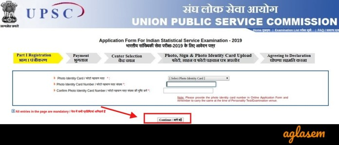 UPSC IES/ ISS Application Form 2019 - adding photo identity details