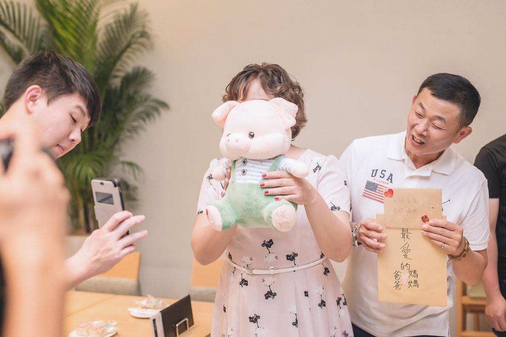 陽陽&嚕嚕 沖繩證婚 (156)