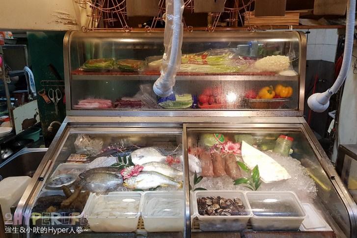 46144423965 de9be7d675 c - 富樂砂鍋魚頭 | 食尚玩家推薦40年依然飄香的后里美食