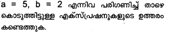 Plus One Computer Application Model Question Papers Paper 3 12