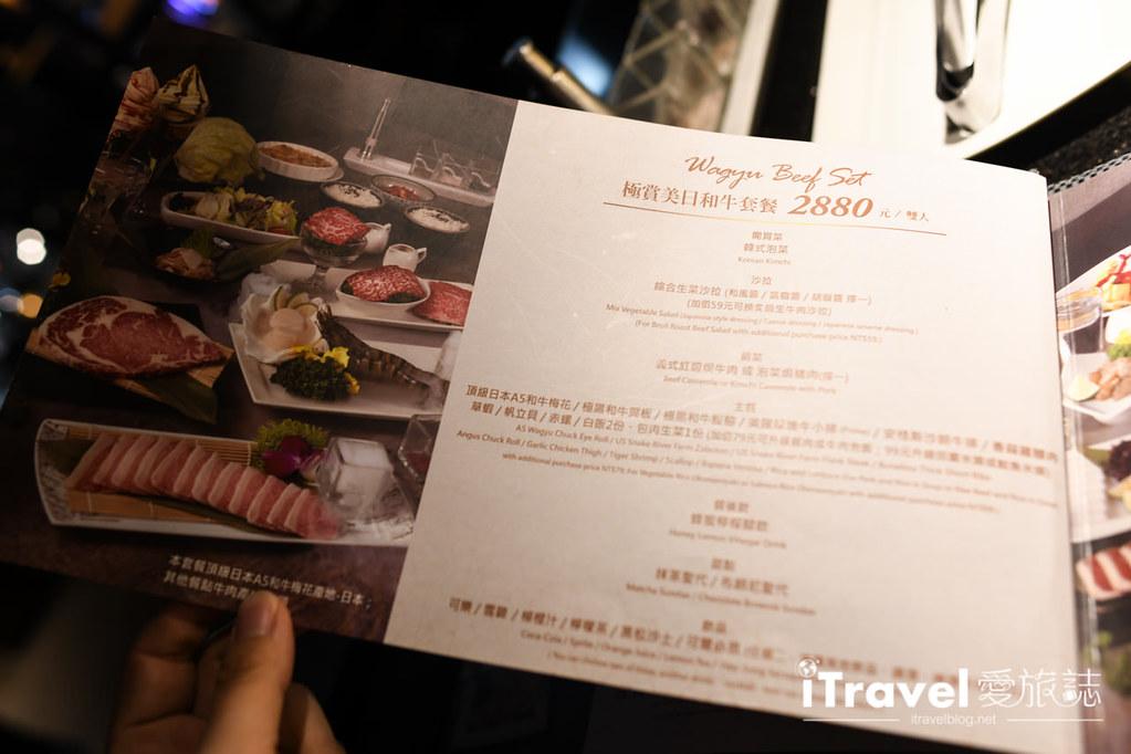 台中餐廳推薦 塩選輕塩風燒肉 (8)