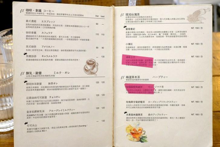 47320831982 50d23f5212 c - 清水人氣日式小清新感甜點店,泡芙蛋糕或日系刨冰都美美噠超好拍~