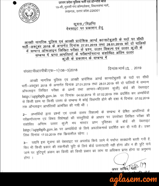 Official Notice of Up Police Constable Final Answer Key