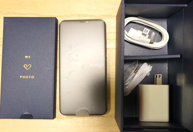 ZenFone 5Z 中身