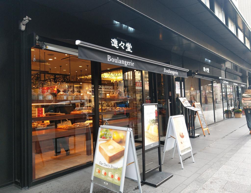 京都慢慢走Day1-1京都人的早餐|進進堂| @ 謝小徽的旅行手札 :: 痞客邦