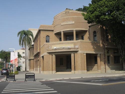 台南美術館1館:原「台南州警察署」