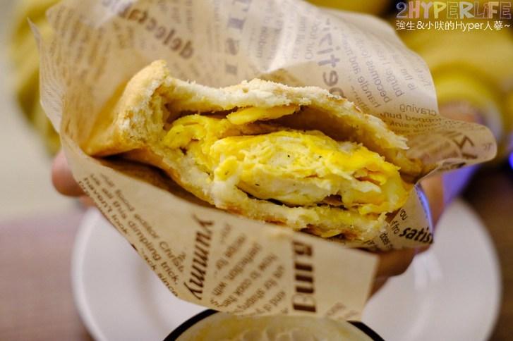 46737366694 c9b0a278de c - 日光美蘇│食材用心的蔬食早午餐輕食咖啡,無肉不歡的捧油不要來!