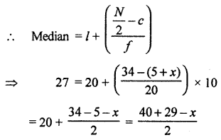 RBSE Solutions for Class 10 Maths Chapter 17 Measures of