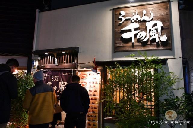東急STAY新京極通-30