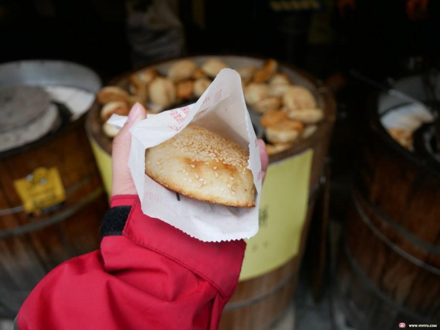 丞祖胡椒餅,傳統小吃,古早味,大粒粉圓冰,新竹二日遊,新竹城隍廟,新竹美食 @VIVIYU小世界