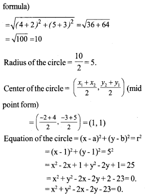 Kerala SSLC Maths Model Question Papers with Answers Paper 3