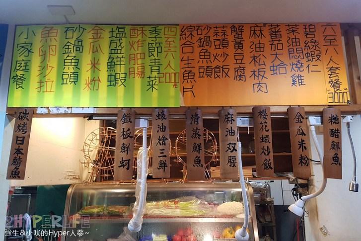47058043871 edacd60af4 c - 富樂砂鍋魚頭 | 食尚玩家推薦40年依然飄香的后里美食,看完台中花博可以順道來這裡吃美食!
