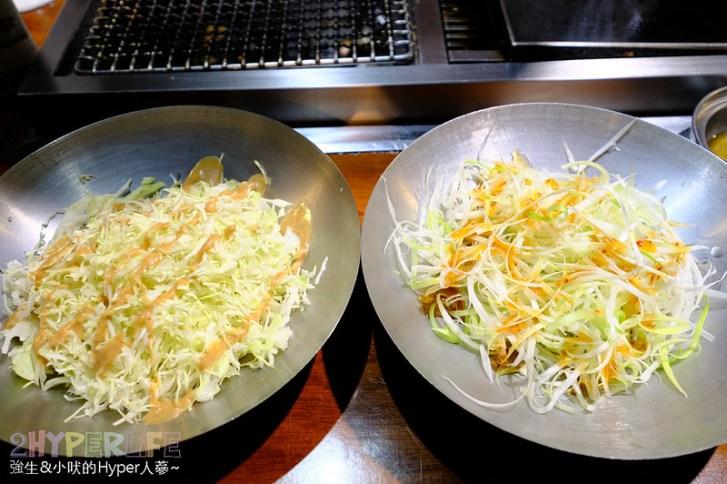 32158312117 75eee4574f c - 菜豚屋 | 從日本開來台灣的韓式連鎖烤肉店!生菜包肉太6了,快來享受被五花肉攻擊的飽足感呀~