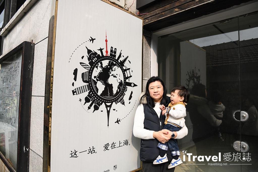 上海景點推薦 創意街區田子坊 (47)