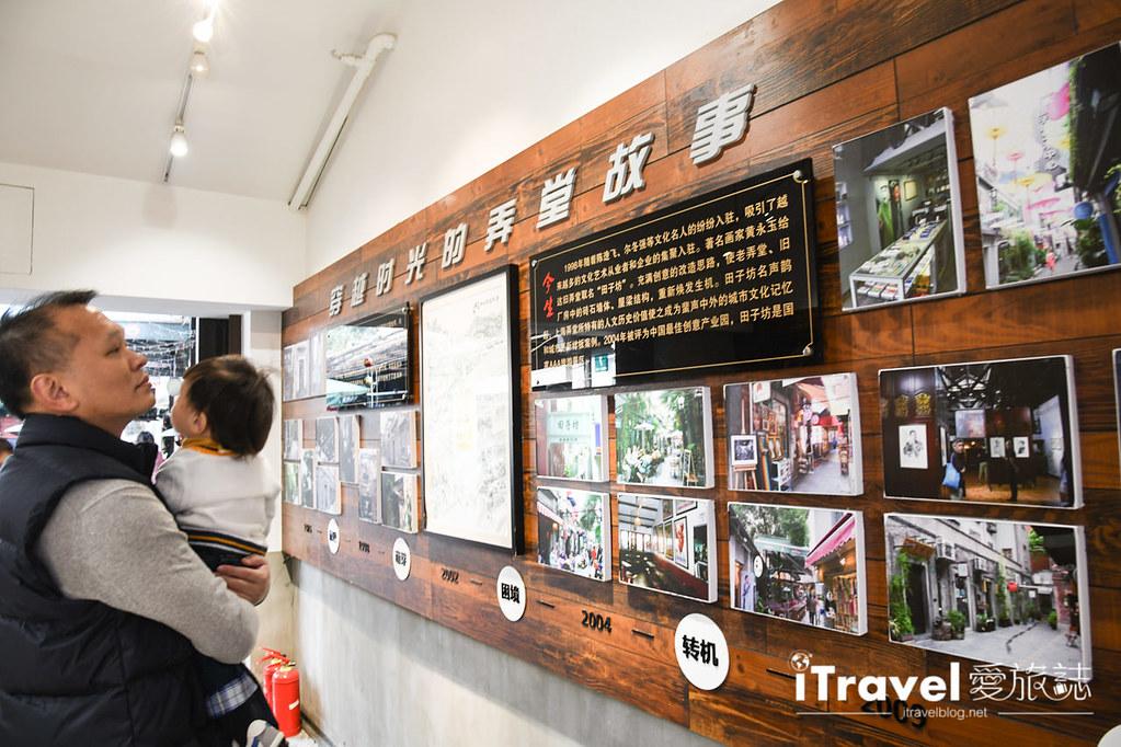 上海景点推荐 创意街区田子坊 (16)