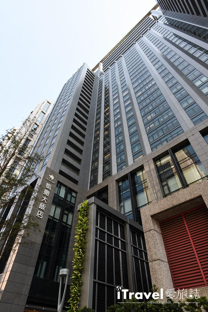 板橋凱撒大飯店 Caesar Park Hotel Banqiao (2)