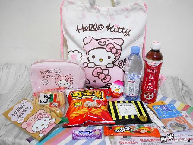 Hello Kitty金豬年開運福袋