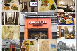 The Hotel Shinbashi The Hotel Shinbashi