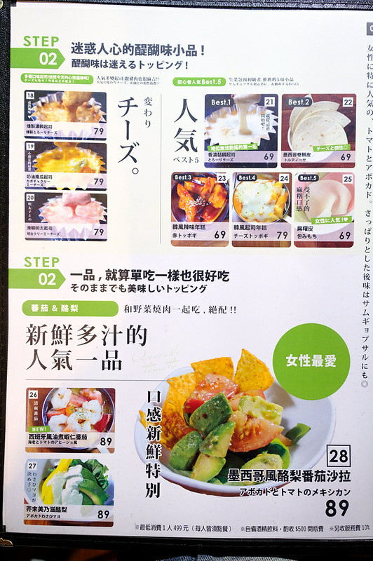 33224937978 b4f5799005 c - 菜豚屋 | 從日本開來台灣的韓式連鎖烤肉店!生菜包肉太6了,快來享受被五花肉攻擊的飽足感呀~