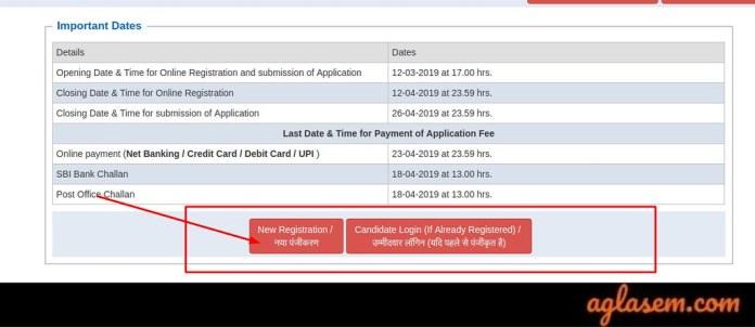 RRC Group D 2019 registration Link