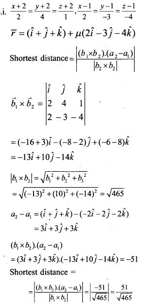 Plus Two Maths Chapter Wise Questions and Answers Chapter 11 Three Dimensional Geometry 41