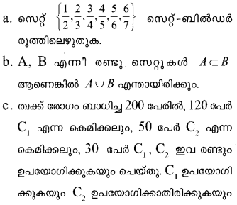 Plus One Maths Model Question Papers Paper 1Q1